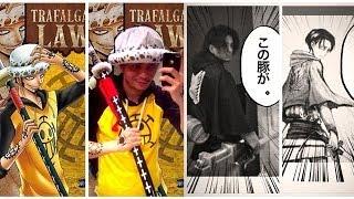 """元KAT-TUNの田中聖(28)が自身のツイッター上で""""オタク""""であ..."""