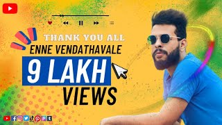 Enne Vendathavale | Full Song | Ashkar Perinkary | New Malayalam Romantic Album 2015 | ANUBHAVAM