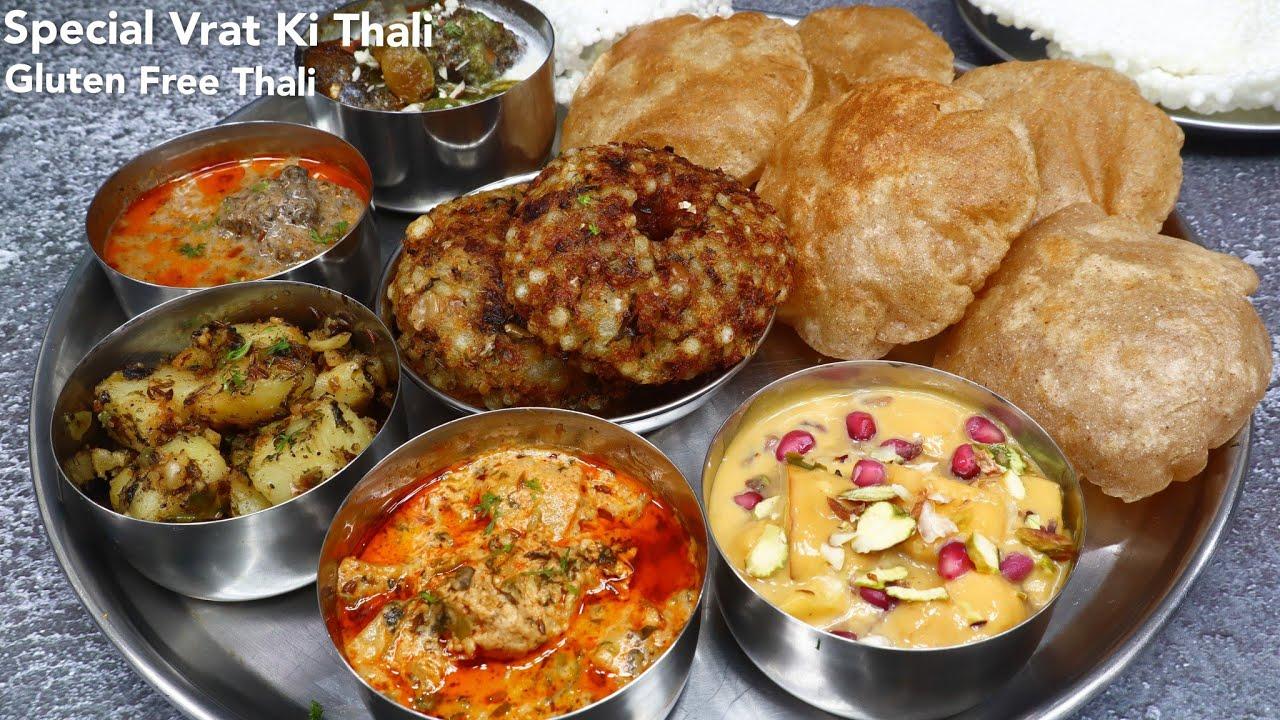 Navratri Special Thali | नवरात्रि स्पेशल थाली | Gluten Free Recipes | Veg Thali Recipe - Vrat Recipe