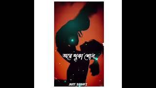 Ogo Maa | ওগো মা |। Bangla islamic gojol what's app status | 🖤🥀🖤