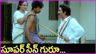 Chiranjeevi Warning To Rao Gopal Rao - Manavoori Pandavulu Movie Scenes