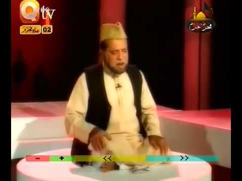 Manqabat Karbala walay Siddique Ismail