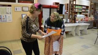 сценка на юбилей 55 старушеки