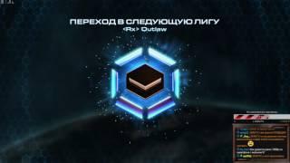 50 оттенков протосса - StarCraft LotV c ZERGTV