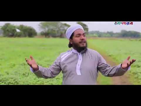 New Bangla islamic Song। যুব আন্দোলন নিয়ে জাগরণী সংগীত গাইলো কলরব । Kalarab shilpigosthi2018