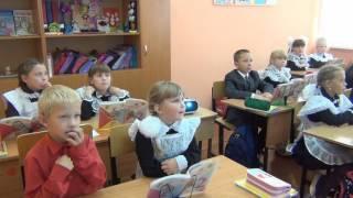 Фрагмент урока по литературному чтению во 2 классе. Ефремова О.А.