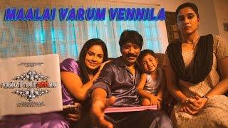 Maalai Varum Vennila - Lyric Video | Nenjam Marappathillai | Yuvan Shankar Raja | Selvaragahavan