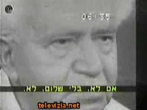 Ben Gurion About the Palestinians