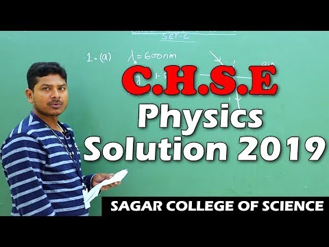 CHSE Physics Solution Paper 2019