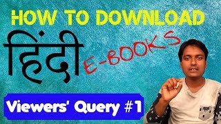 #1 Viewers' Query: How to Download Hindi eBooks for free in pdf 2017