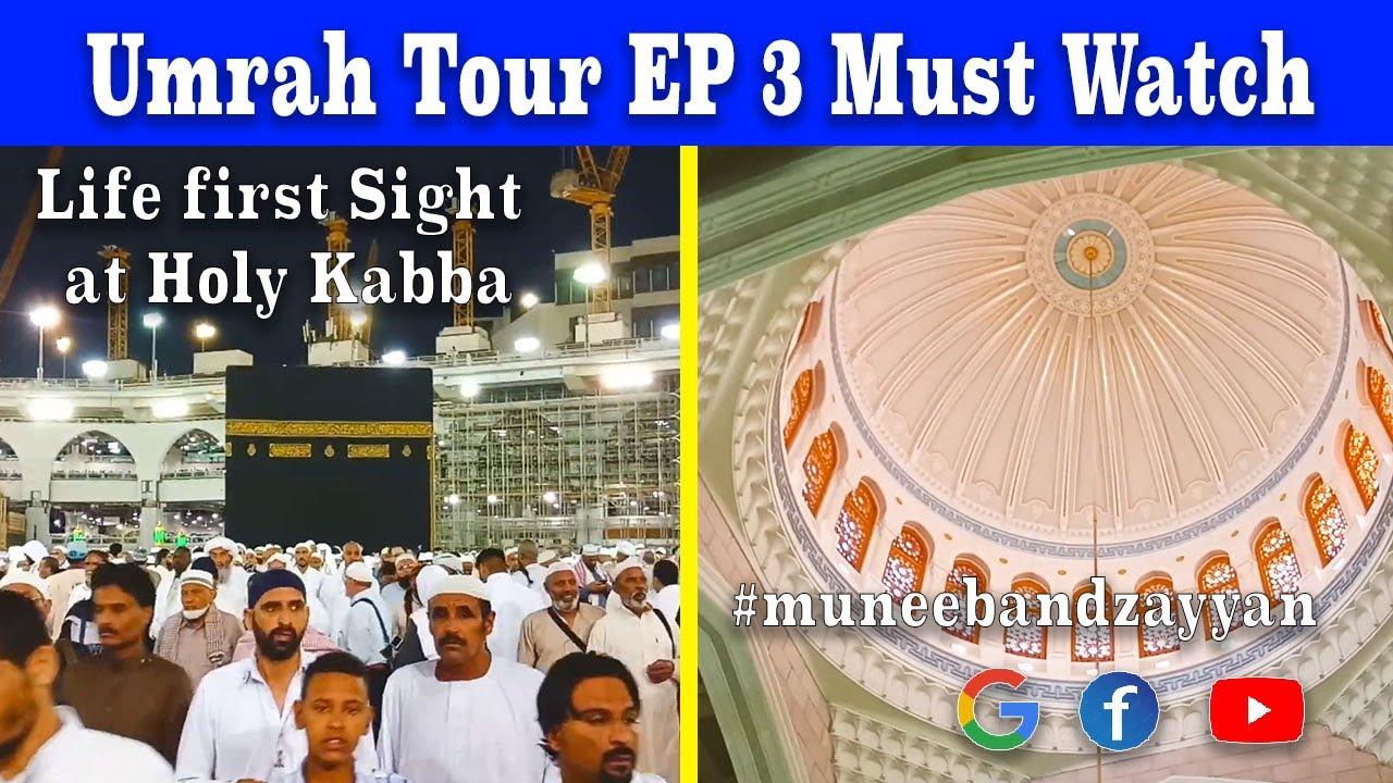 My first Umrah Via Dubai Terminal 2 | Detail Video Must Watch EP 3