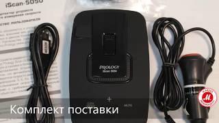 Автомобильный радар-детектор с GPS Prology iScan-5050 GPS Graphite