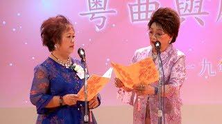 Publication Date: 2019-05-19 | Video Title: 《摘纓會》小燕子、廖滿蘭