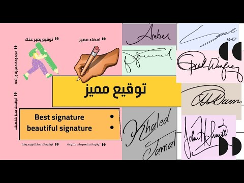 أجمل وأسهل توقيع باسم علاء Youtube