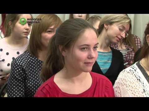 молодежные международные знакомства