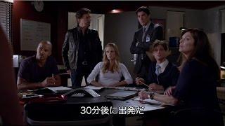 クリミナル・マインド/FBI vs. 異常犯罪 シーズン1 第9話