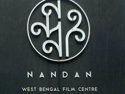Nandan Theatre in Kolkata