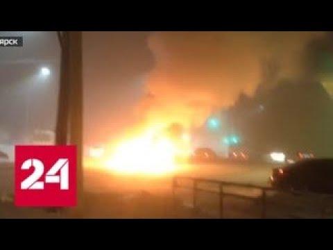 В Красноярске житель снял на видео взрыв на автозаправке - Россия 24