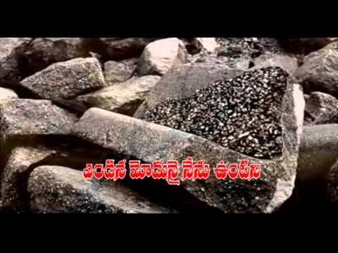 Ee Yogyatha Leni Dhananu Female