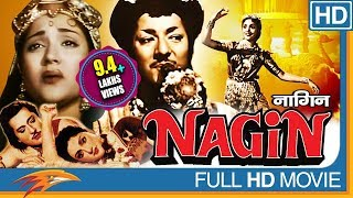 Nagin (1954) hindi full length movie || vyjayanthimala, pradeep kumar || bollywood old movies