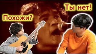 Виктор Цой - Перемен... Его песни философские...