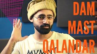 How to play Dam Mast Qalandar on Rabab