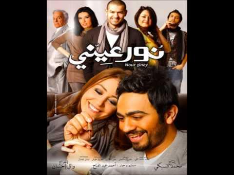 Tamer Hosny Ya Ana Ya Mafish