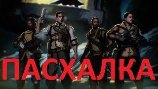 Call of Duty Black Ops III Достижение Хранитель моего брата