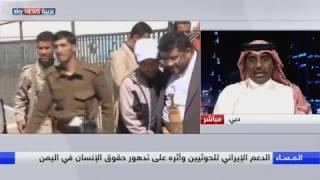 نواب بريطانيون يطالبون بإدراج الحرس الثوري الإيراني على قائمة التنظيمات الإرهابية