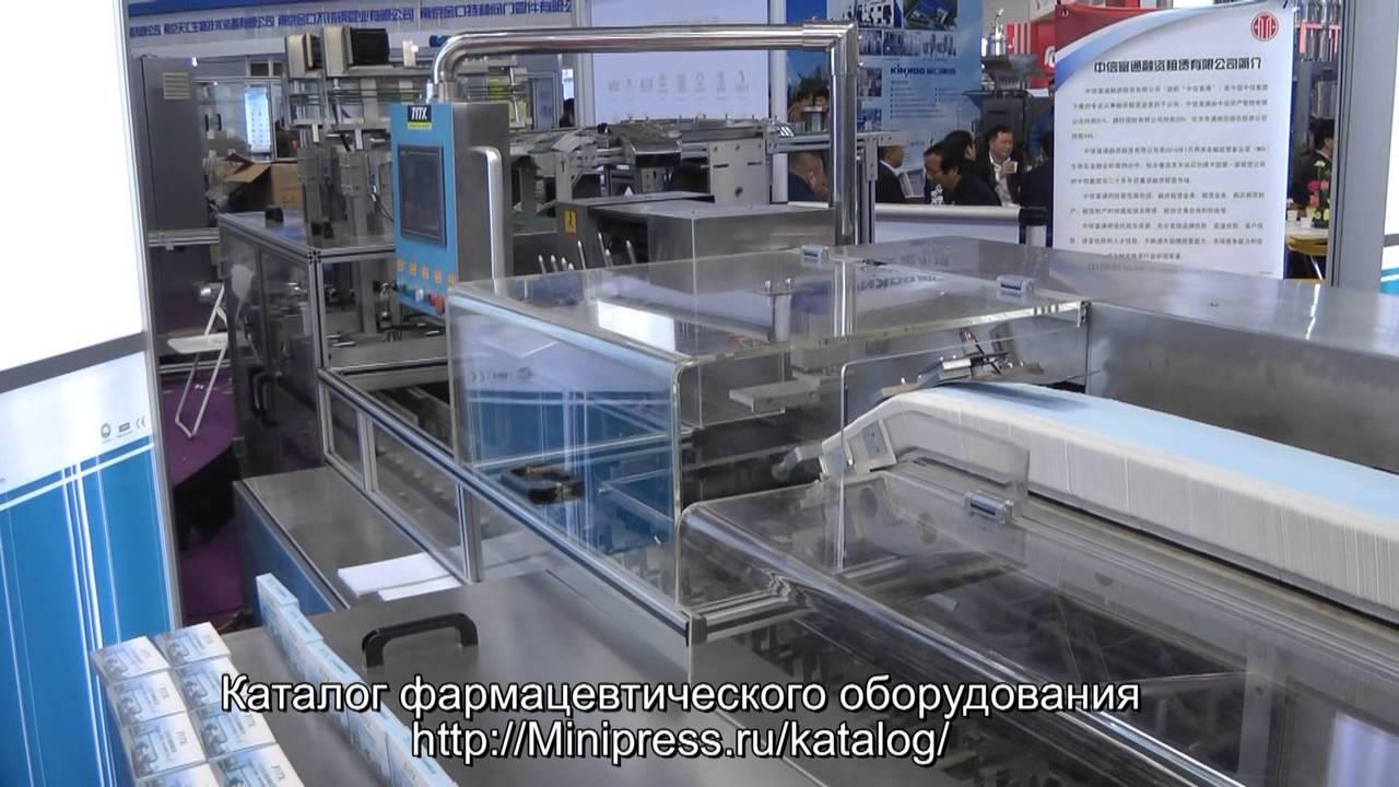 Фармацевтическая картонажная машина для упаковки в картонные .