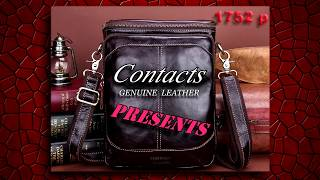 Мужская сумка-мессенджер (20х28х5) из натуральной воловьей кожи(, 2017-12-06T21:35:28.000Z)