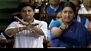 WATCH: Smriti Irani Vs Jyotiraditya Scindia in Parliament