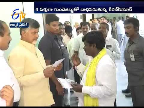CM Chandrababu Gives Financial Aid to Heart Patient