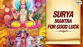 surya mantra for good luck surya mandala stotram full song in sanskrit by vaibhavi s shete