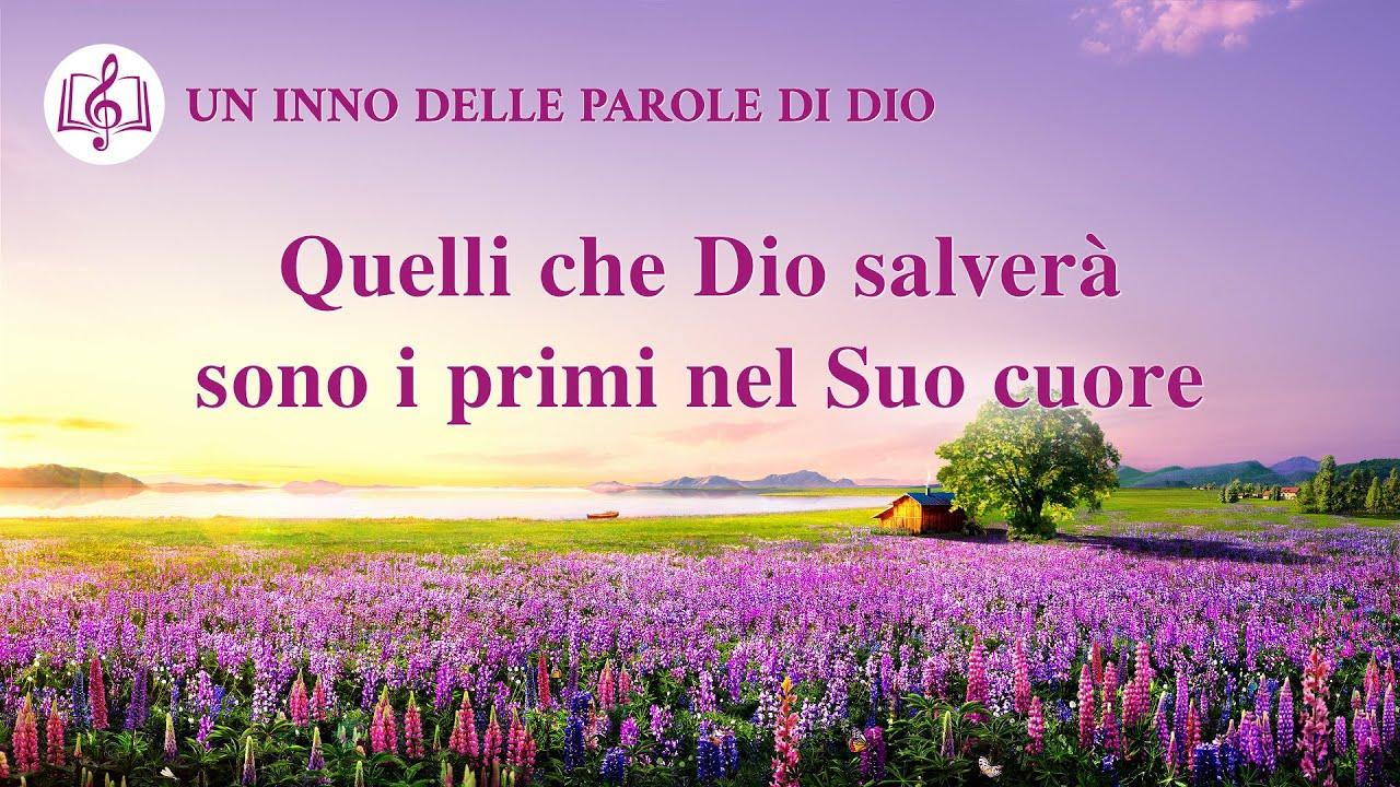 Cantico cristiano 2020 - Quelli che Dio salverà sono i primi nel Suo cuore