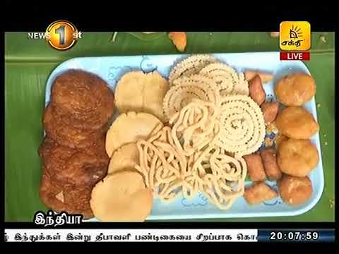 News 1st Tamil Prime Time, Wednesday, October 2017, 8PM (18-10-2017)