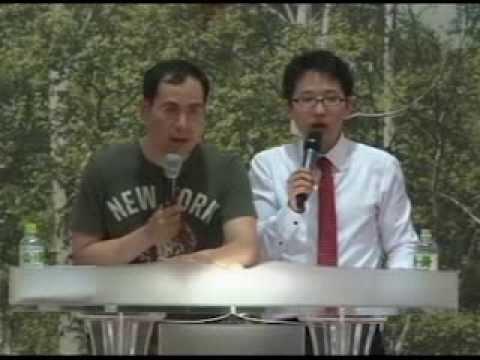 Break Through Conference 2013 in Japan pt8