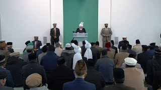 Friday Sermon 11th January 2019 (Urdu): Men of Excellence