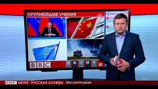 """В России начались учения """"Восток-2018"""". В них участвуют 300 тысяч человек"""