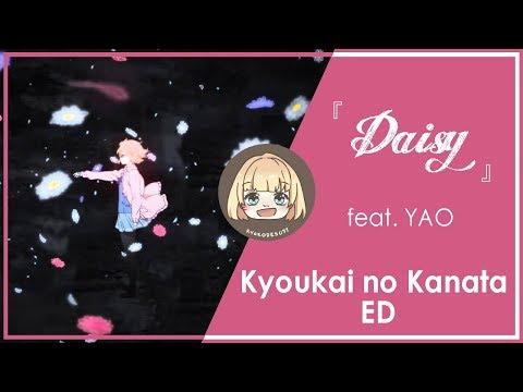 【りょ子 • YAO】Daisy 歌ってみた【DUET】境界の彼方 ED