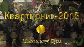 Диана Арбенина. Квартирник-2015(Москва, Клуб Дума, 13 декабря 2015 г., 2015-12-14T05:20:49.000Z)