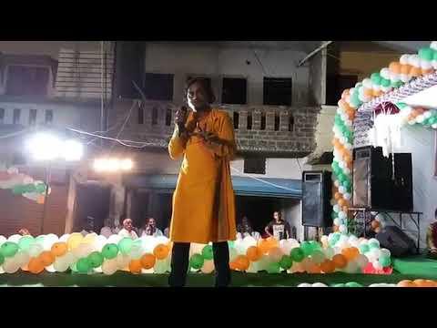 Manish Tiwari Bhajan Sandhya
