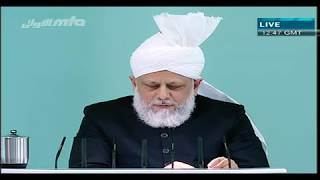 (English) Friday Sermon 22 October 2010 Part 3/5