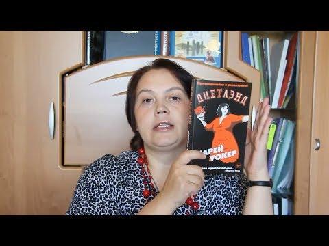 КНИЖНЫЕ ПОКУПКИ - Русская и зарубежная литература, классика и современное, Для детей