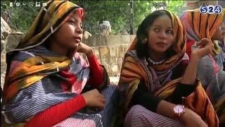 الفلاته الفولاني  في السودان