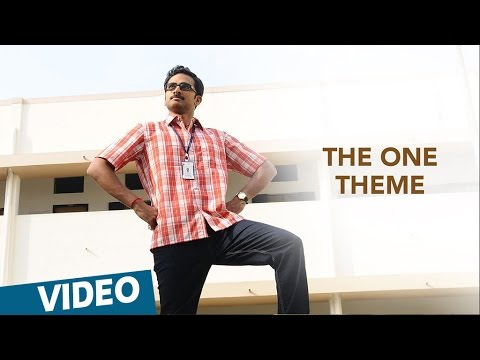 Kootathil Oruthan Songs | The One Theme |...