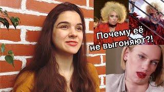 топ-модель по-украински 11 выпуск 3 сезон / Оцениваем моделей