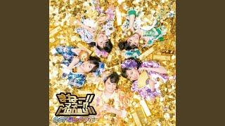 Provided to YouTube by avex trax TACOYAKI's Burning · TACOYAKI RAINBOW まねー!!マネー!?Money!! ℗ AVEX ENTERTAINMENT INC. Released on: ...