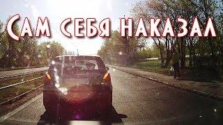 У водителя заиграло Эго - результат авария, Не делайте этого!