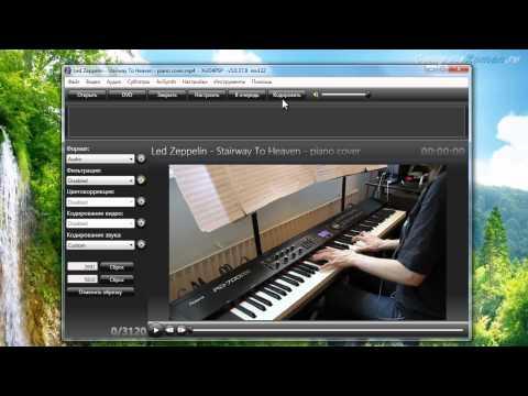 Извлечение звука из видео в программе Xvid4PSP